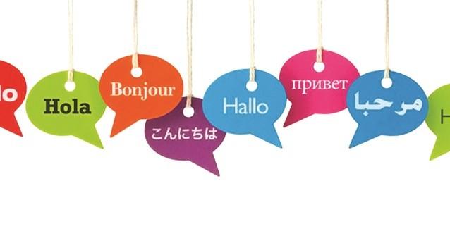 essays on bilingual children