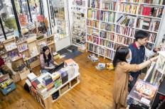 Boa Bookstore