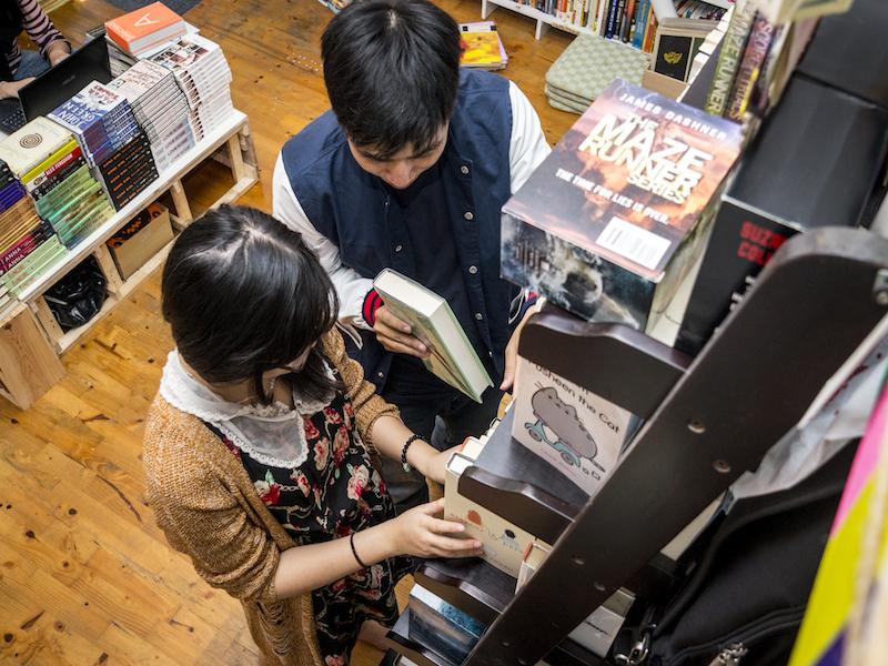 Boa Bookstore 2