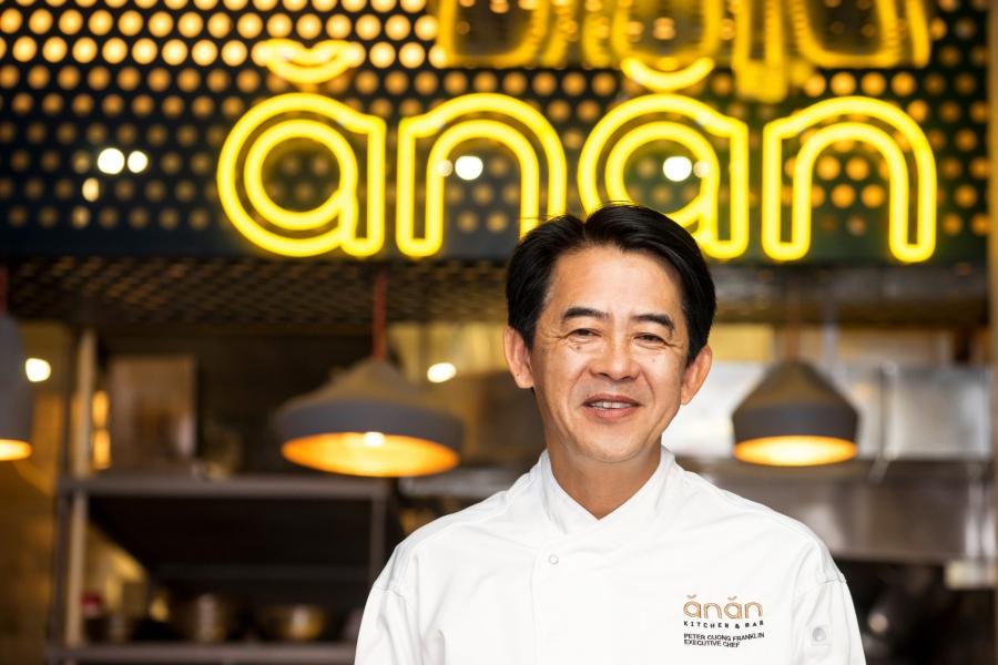 ANAN Saigon - Oi