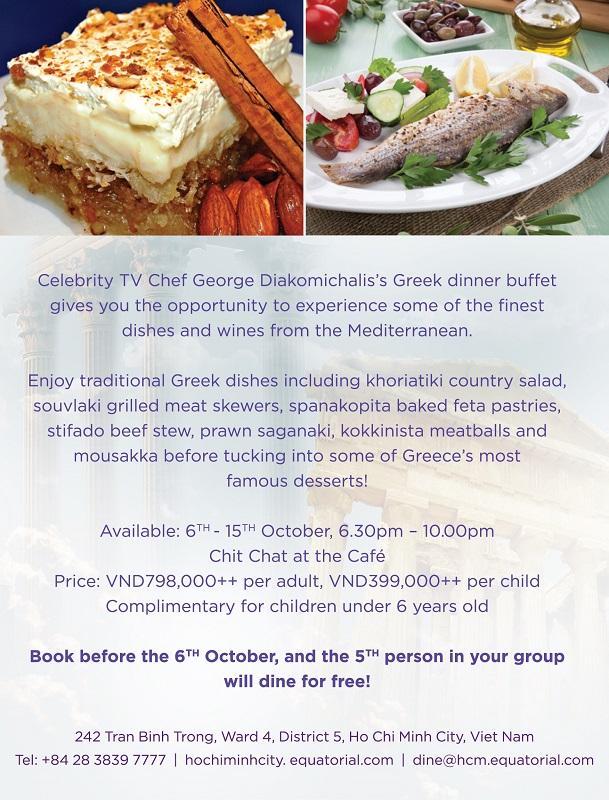Greek Promotion EN