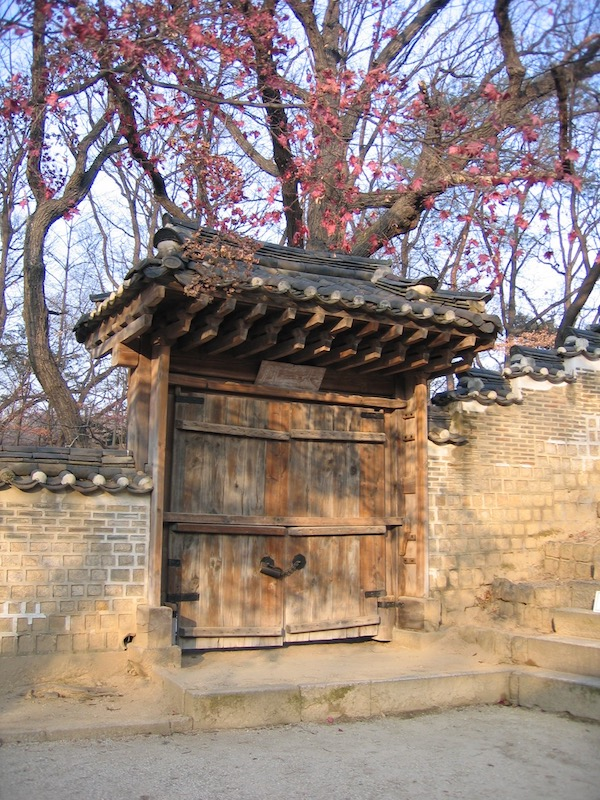 Korea pics - 30
